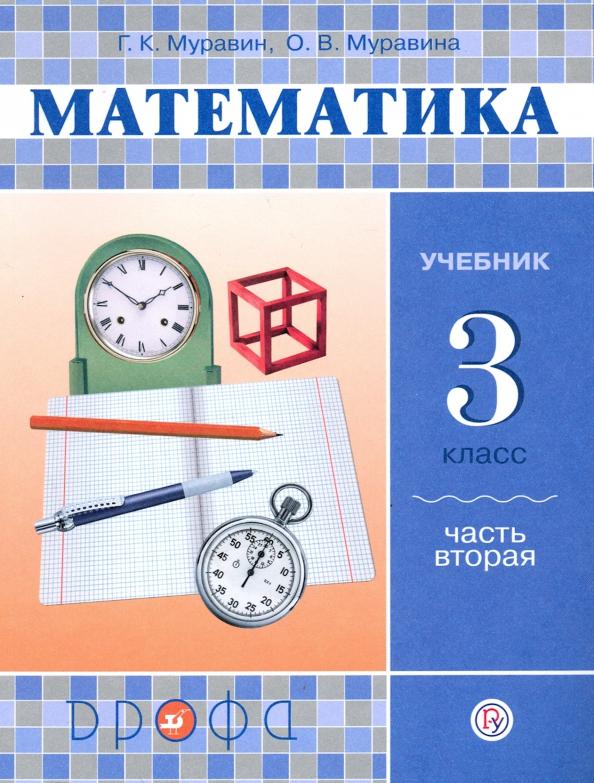 чармандер картинка книг по математике эвакуатор